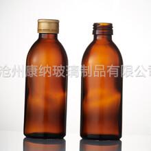 黑龙江大庆100ml口服液玻璃瓶图片