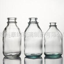 上海杨浦区120ml广口胶囊瓶图片