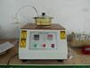 眼鏡架人工汗液試驗機汗液測試儀汗液測試專業廠家