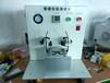 東莞眼鏡架彈簧腳測試儀彈簧腳測試機眼鏡架測試儀直銷廠家