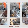 多功能钢板水切割机