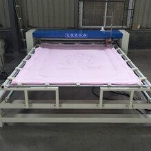 徐州单针花型被电脑绗缝机多少钱电脑绗缝机图片