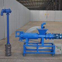 固液分离机多少钱干湿分离机生产厂家图片