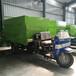 內蒙古包頭養殖廠里的送料車匯富喂食機廠家