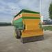 淮北粉料撒布機大量批發白灰水泥撒布車價格