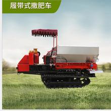 銅川自走式有機肥撒肥機廠家雞糞履帶撒肥機圖片