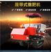 湛江有機肥大型撒肥機自走式撒肥機廠家