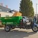 大棚履帶施肥機本溪柴油撒糞車jc-5