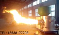 燃煤锅炉改造生物质锅炉施工方案