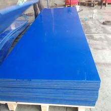商丘定制聚乙烯板是什么材料圖片