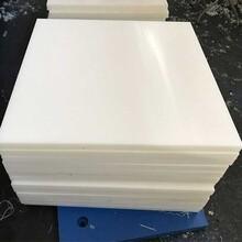 新鄉承接聚乙烯板是什么材料圖片
