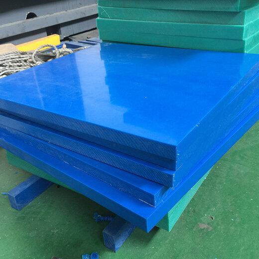 甘肅聚乙烯板的特性及應用,UHMWPE板