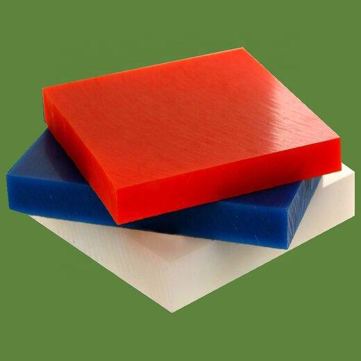 安徽從事聚乙烯板是什么材料,UHMWPE板