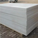 耐磨聚乙烯塑料板直銷