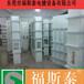 天水PP攪拌桶廠家東莞電鍍設備單價封孔槽馬上定購