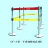 瑞能WL-1.22.5-SHG绝缘伸缩围栏石家庄电力围栏厂家规格