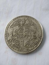 辨别古钱币的真正价值?