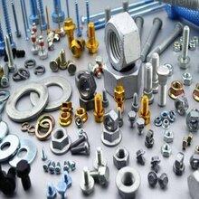 供青海标准件和西宁紧固件价格