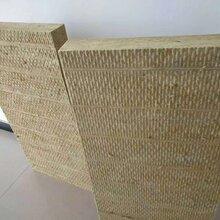 北京佳好岩棉保温板外墙岩棉板防水岩棉板防火岩棉板