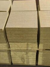 望鑫厂家直销岩棉保温板彩钢专用岩棉板岩棉管岩棉条