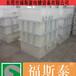 河南pp化學鎳金水洗槽廠家非標設計聚丙烯塑料電鍍設備定制