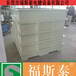 黑龍江氧化鋅脫硫槽廠家滾鍍設備廠家火熱供電槽市場價格