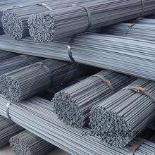 北京螺纹钢现价多少钱一吨12号螺纹钢价格建筑钢筋批发图片