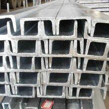 幕墻8#槽鋼批發用國標5號槽鋼熱軋槽鋼