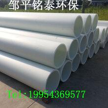 供应PP管可定做耐酸碱抗老化建筑材料聚丙烯管图片