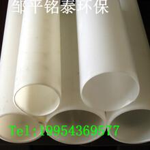 厂家批发PP建筑用管及管件PP冷热水管图片