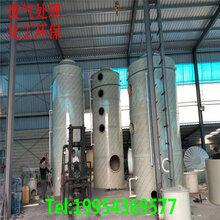 山东多功能废气处理塔定制批发活性炭吸附塔