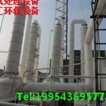 銘泰環保生產定做尾氣處理設備PP噴淋塔耐酸堿圖片