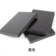 山东烟台塑料板灰色PVC硬板易焊接耐酸碱塑料板图片