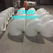 山東棗莊塑料焊條易焊接PP焊條PP焊條質量圖片