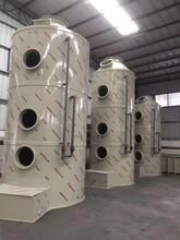 山東PP高效噴淋塔脫硫除塵設備規格齊全圖片