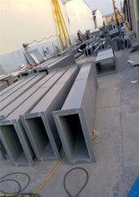 实验室耐酸碱PVC矩形风管价格PP矩形风管