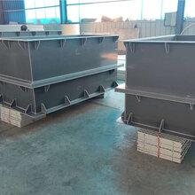 山东烟台PVC塑料槽电镀设备PP槽厂家
