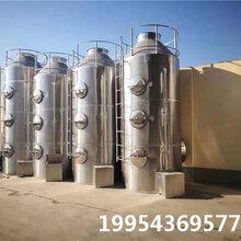 廢氣處理設備噴淋塔噴淋原理水噴淋塔價格圖片