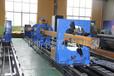 專業生產相貫線切割設備異型管相貫線切割機