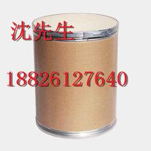 水杨酸69-72-7医药工业原料化妆品防腐剂