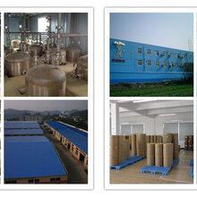 异噻唑啉酮生产厂家55965-84-9