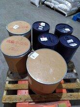湖北厂家1-溴十六烷112-82-3表面活性剂
