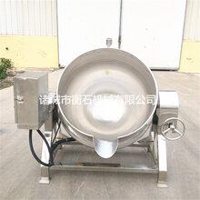 衡石机械导热油夹层锅-诸城夹层锅生产厂家-炒菜夹层锅图片