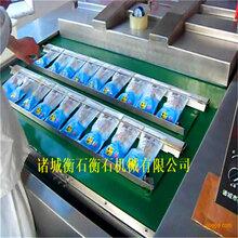 衡石滾動式真空包裝機-連續式真空包裝機-玉米包裝機設備圖片
