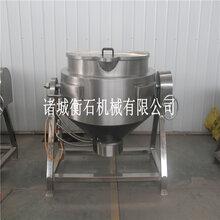 衡石機械燃汽夾層鍋-大火力夾層鍋-炒火鍋底料香的夾層鍋圖片