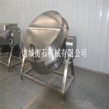 立式熬中藥夾層鍋分類-不糊鍋夾層鍋-大型阿膠醬炒鍋衡石圖片
