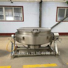 可倾斜夹层锅蒸汽夹层锅多功能煎炸夹层锅工作原理图片