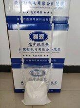 高效环保聚合物泥浆粉图片