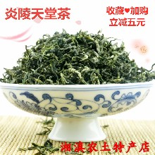 炎陵天堂綠茶高山云霧明前手工特級綠茶茶葉500g袋裝圖片