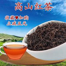 炎陵大院紅茶正山小種禮盒裝高山云霧明前茶葉500g圖片